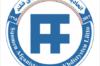 پیام تسلیت اتحادیه انجمنهای افغانی در فنلند به مناسبت حادثه تروریستی درشهرتورکو