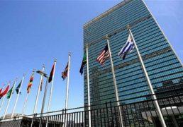 اهمیت سفر هیأت شورای امنیت ملل متحد در افغانستان