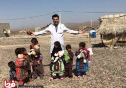 زوج پزشکی که خدمت در مناطق محروم ایران را به زندگی در کانادا ترجیح دادند.