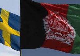 خبر آمدن تیم سیار سفارت افغانستان از سویدن به فنلند
