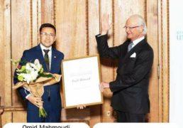 امید محمودی جوان افغانستانی در سویدن جایزه مدیر جوان برتر را از شاه سویدن در یافت کرد!