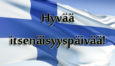 یکصدو یکمین سالروز استقلال کشور فنلند گرامی باد!