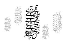 لنگیدن زبان فارسی دری در افغانستان