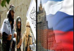 """تولد """"افغانستان بن"""" دیگر، در مسکو!"""