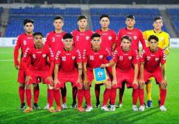 تیم ملی فوتبال شانزده سال افغانستان ، تیم ملی فوتبال شانزده سال ایران را 1-0 شکست داد!