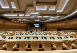 گزارش مختصر از کنفرانس افغانستان 2020 -Afghanistan Conference 2020, 23-24 November