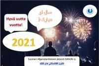 Hyvä uutta vuotta! سال نو میلادی 2021 مبارک